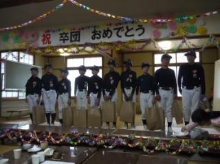 2月10日       卒団式